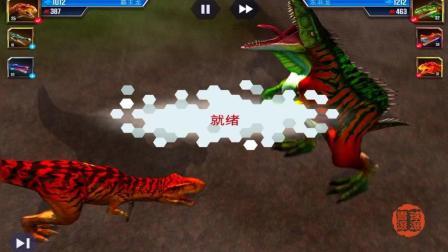 侏罗纪世界恐龙公园75期 霸王龙养成游挑战41关霸王龙大战东非龙
