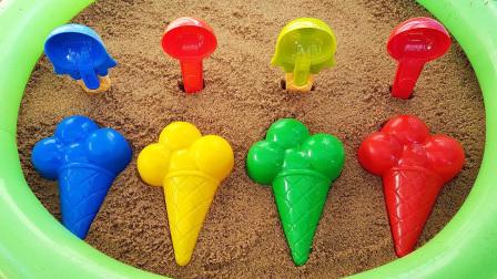 用沙子DIY彩色冰淇淋,玩模型玩具铲子