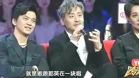李健夸王凯: 小伙子长得很好, 又没有骄傲的气焰, 很谦卑很受欢迎
