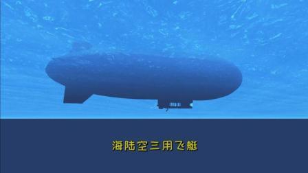 喳喳呱变身美国队长, 却差点在海上溺死!