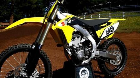 铃木最强单缸RM-Z 450越野摩托车正式售发, 价格6.1万元