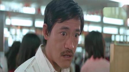吴耀汉, 洪金宝, 搞笑电影, 扒手遇到警察, 这一段笑喷了