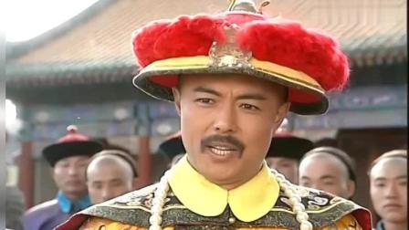 还珠格格: 皇上的儿子真多, 西藏土司还以为大清朝的皇上没有女儿!