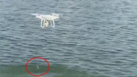还有这种操作? 男子用无人机钓鱼一钓一个准