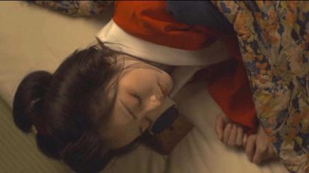 一部日本爱情片《花宵道中》, 女主太美艳, 爱情太心碎!