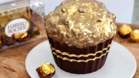 看完费列罗巧克力蛋糕的制作过程之后, 才明白为什么要卖那么贵了