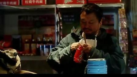 范伟在网吧吃泡面, 论装逼就服老范, 一块五的大