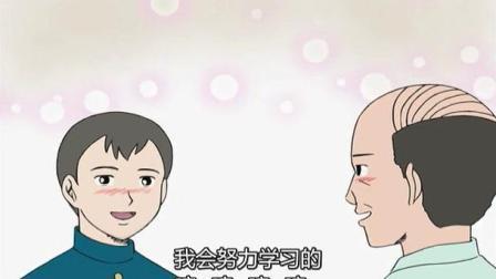 日和漫画中文配音家庭教师