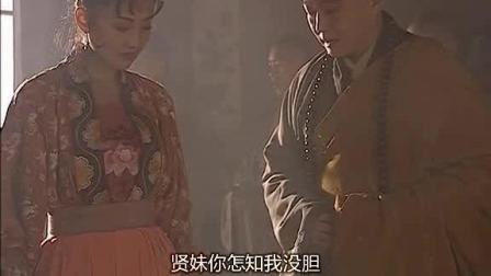 老版水浒传之潘巧云偷欢