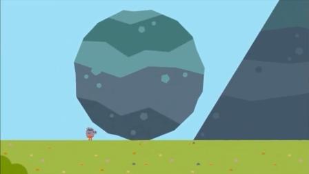 嗨道奇:罗利找到了比较小颗的石头,但是还是很大,它觉得很有趣