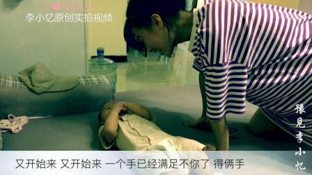河南扶沟: 实拍农村三个月小宝宝吃手指, 对它情有独钟, 可爱!
