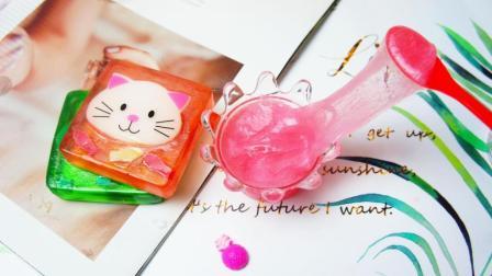 用香皂也能做这么完美的草莓酱史莱姆? 简单的材料做泥, 无硼砂