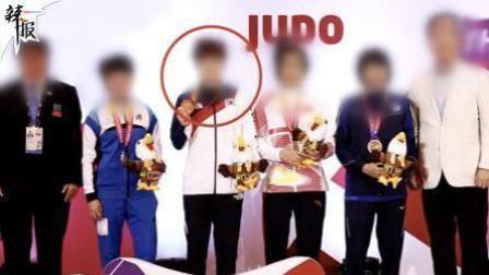 韩国残奥会选手被曝作假 视力1.0曾考取驾照
