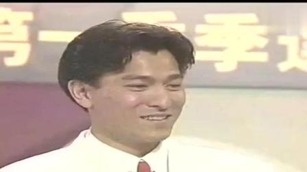 1993年劲歌金曲, 刘德华献唱《谢谢你的爱》一身白西装像个白马王子