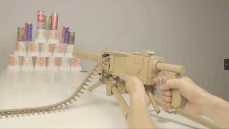 """手工达人教你如何用纸板做一把精致的""""M1919型机枪""""电子枪"""
