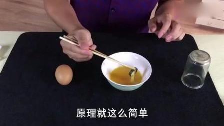 刘谦春晚表演过的戒指进鸡蛋, 骗了我们10年的魔
