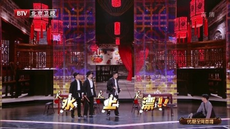 跨界喜剧王 第三季 文松曹征 实力演绎《和平饭店》