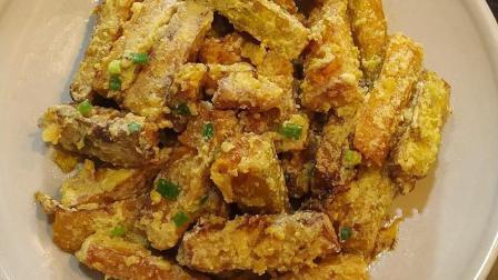 咸鸭蛋黄焗南瓜, 简单家常做法, 香酥咸甜, 味美好吃, 喜欢的收藏一下