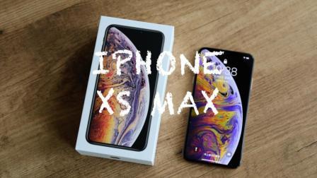 iphone xs max 体验