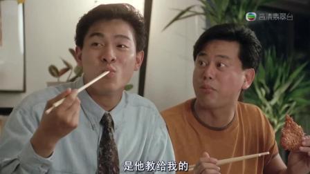 王祖贤解释意大利面和披萨的来历, 说懵了刘德华和陈百祥