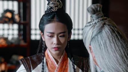 《斗破苍穹》纳兰嫣然拒嫁古河, 被师傅一语挑明: 你是还记挂萧炎吧?