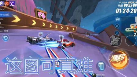 QQ飞车手游: 星耀赛, 飞跃和S破晓者争第一, 还好是这一张地图