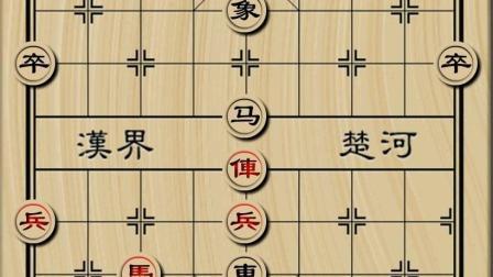 象棋实战对局 赵鑫鑫对局 许银川先负赵鑫鑫