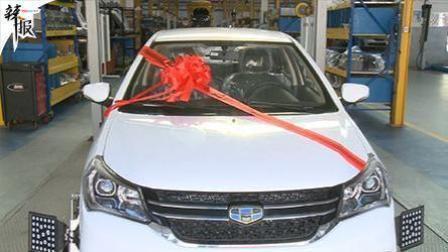 突尼斯首辆中国品牌汽车组装下线
