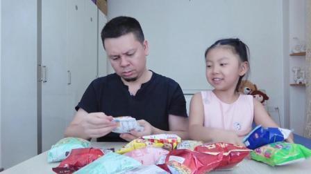 """父女试吃""""零食大礼包"""", 10种小零食, 有你喜欢吃的吗?"""