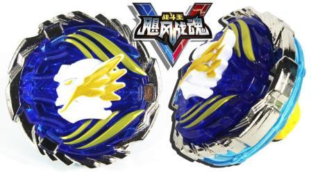 战斗王飓风战魂5 战斗系列 战神之翼 PK超变战陀 圣焰红龙 鳕鱼乐园