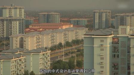 基建狂魔在非洲: 中国公司建了一座城, 专家: 就像北京一样!