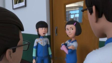 搞笑校园动画《茶啊二中》系列:上学递过的小