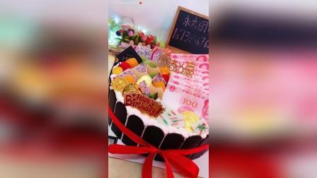 【生日蛋糕】蛋糕制作过程