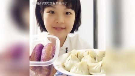 自制紫薯q宝, 紫薯芋圆肉松包, 蛋黄肉松汤圆