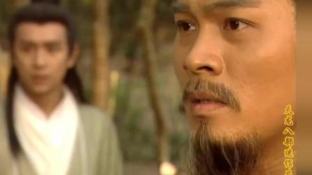 乔峰大仁大义到了什么程度? 看这次乔峰为手下做了什么