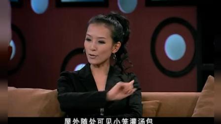 李姐讲笑话: 婉瑜面试, 美女无敌啊