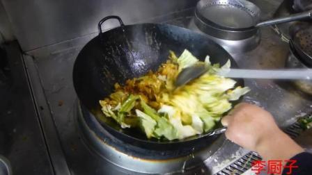 四川饭店厨师的员工餐, 永远是这道菜