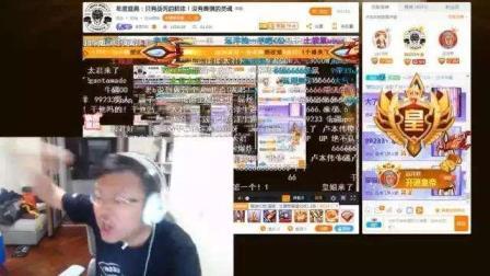 斗鱼B总001直播中公然自爆若是日本人也侵略中国