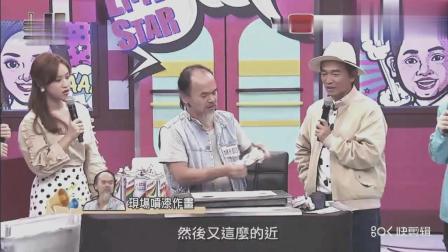吴宗宪搞笑节目, 街头神人级艺术秀, 喷漆画出超美小星球