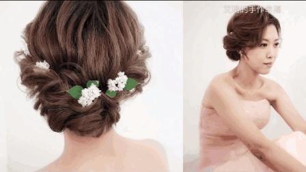 简单的两股扭转蓬松编发, 新娘发型, 教学专用