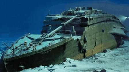 为什么有的人说, 泰坦尼克号最好不要打捞上来? 今天可算知道了