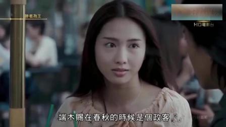 古惑仔: 陈浩南再见小结巴, 相逢早已是路人, 昔日爱情难以追回!