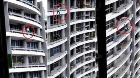 女子倚阳台栏杆自拍失衡27楼坠亡