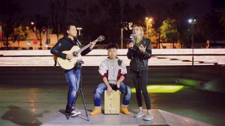 乌克兰美女萨沙浦东滨江滑板公园吉他弹唱