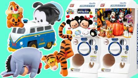 玩具益趣园 2017 玩具益趣园扭蛋之回力小车万圣节人偶小熊维尼