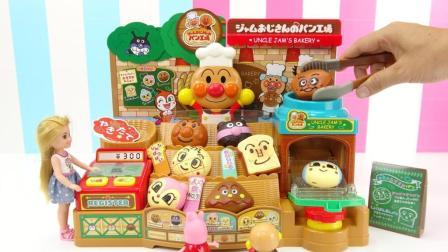 哆啦盒子玩具乐园 过家家玩具面包超人工坊 一起来经营面包店