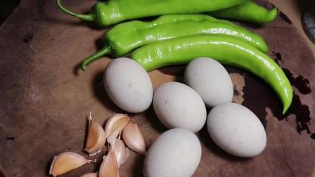 皮蛋和青椒的这种做法第一次见, 大厨手把手教你, 太香太好吃了