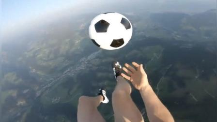 外国人另一种作死的新玩法高空踢足球