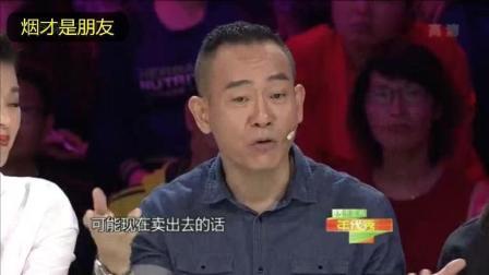 林保怡爆香港地皮有多贵, 自己车5万元, 车位120万