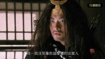 《新水浒传》精彩片段: 这个店小二太皮了, 怼武